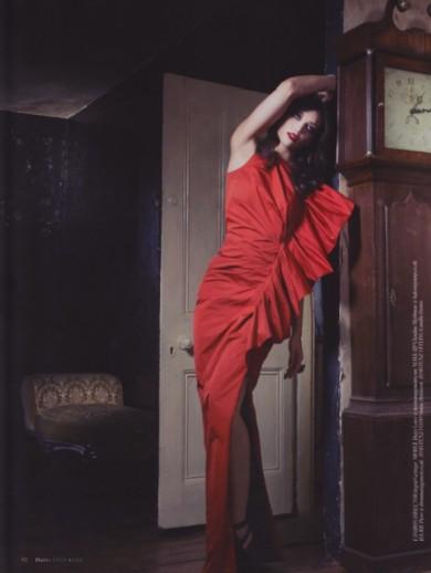Daisy Lowe, Flair Magazine, Christian Ammann