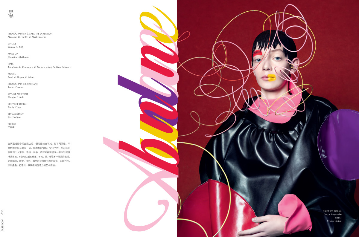 Abundance,Vision China Magazine, Madame Peripetie, Leah Miligan, Graphic Makeup, Yellow Lip, Red Eyebrow,